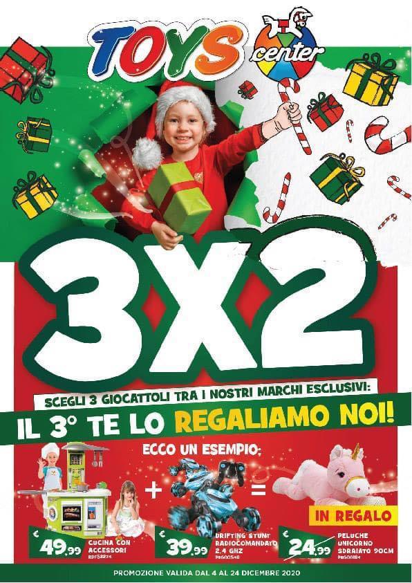 Toys Center: 3X2