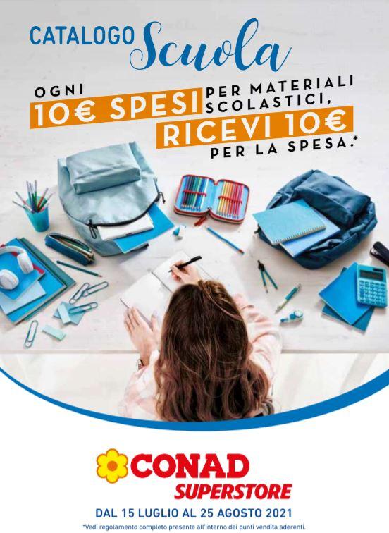 Conad: Catalogo scuola