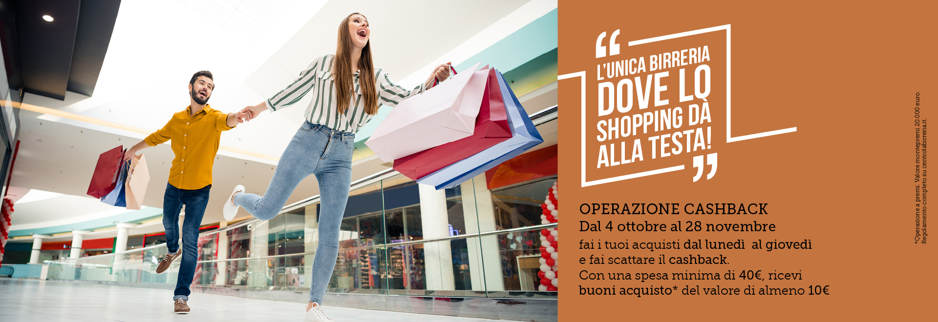 Lo shopping ti dà alla testa